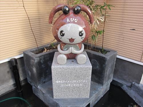 写真3銅像