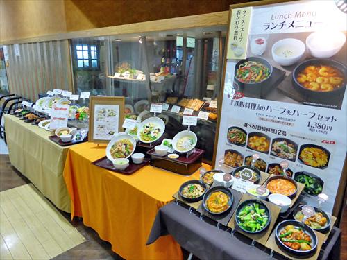 西安餃子2店舗入口2