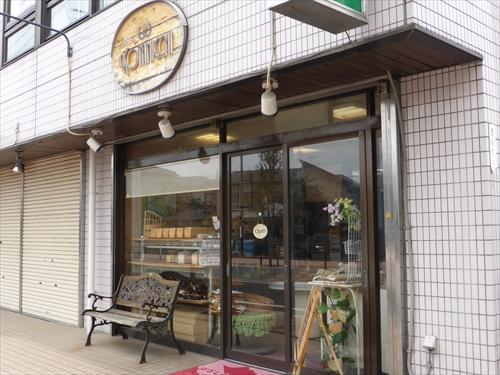 Pain de KOTANICCHI1店舗入口