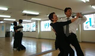 ダンススタジオモリモトエビナ_top