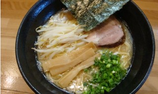 麺屋万年青top